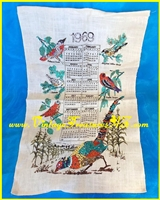 "Image for Calendar Tea Towel Vintage ""Year of 1969"" Colorful Assortment of Sequined Birds  <b><span style='color:red'>*****FIRST CLASS SHIPPING INCLUDED – DOMESTIC ORDERS ONLY!*****</span></b><span style='color:purple'>"