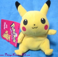 Image for Pikachu #25 Pokemon Character Beanie Baby/Bean Bag Stuffed Plush Toy 1999 Mint, Like New with Tags  <b><span style='color:red'>  *****FIRST CLASS SHIPPING INCLUDED – DOMESTIC ORDERS ONLY!*****  </span></b><span style='color:purple'>
