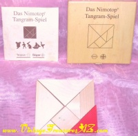 Image for Bayer Tropon Tangram Puzzle, Storage Box & Manual of Diagrams 'Das Nimotop Tangram-Spiel' Vintage Pharmaceutical/Drug Company/Companies Advertising Premium Promotional Giveaway <b><span style='color:red'>*****FIRST CLASS SHIPPING INCLUDED – DOMESTIC ORDERS ONLY!*****</span></b><span style='color:purple'>