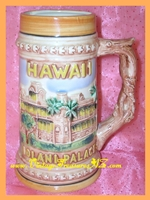 "Image for Hawaii Iolani Palace ""Made in Japan"" Souvenir Lusterware 3-D Scenic Hawaiian Imagery Majolica-esque Beer Mug/Stein Vintage ca 1950s-1970s    <b><span style='color:red'>*****PRIORITY MAIL SHIPPING INCLUDED – DOMESTIC ORDERS ONLY!*****</span></b><span style='color:purple'>"