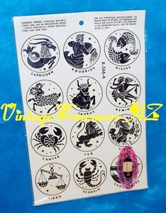 Image for Zodiac Signs Meyercord Decorator Designs Decals Sheet Set 12 UNUSED Mint-in-Package Vintage 1970s Astrological/Astrology/Horoscope Symbols <b><span style='color:red'> USPS FIRST CLASS SHIPPING INCLUDED – DOMESTIC ORDERS ONLY!</span></b><span