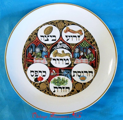 Image for <b><span style='color:purple'>  Seder Passover/Pesach Plate Naaman Israel Vintage 1970s-1980s Handpainted Gilded Porcelain Jewish Festival Holiday Platter/Tray Judaica </span></b><span style='color:purple'>     <b><span style='color:red'>***USPS RETAIL GROUND SHIPPING INCLUDED – DOMESTIC ORDERS ONLY!***</span></b><span style='color:purple'>